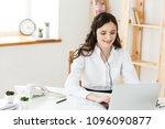 call center concept  portrait... | Shutterstock . vector #1096090877