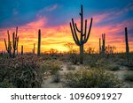 dramatic sunset in arizona... | Shutterstock . vector #1096091927