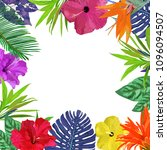 floral card with frame for text.... | Shutterstock . vector #1096094507
