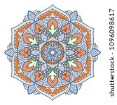 mandala. ethnic decorative... | Shutterstock .eps vector #1096098617