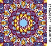 mandala. ethnic decorative... | Shutterstock .eps vector #1096098623