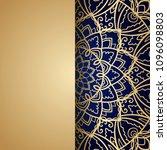 vector vintage floral... | Shutterstock .eps vector #1096098803