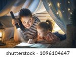 family bedtime. mom and child... | Shutterstock . vector #1096104647