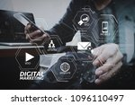 digital marketing media ... | Shutterstock . vector #1096110497