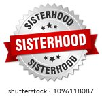 sisterhood round isolated... | Shutterstock .eps vector #1096118087