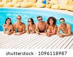 six international hot teens... | Shutterstock . vector #1096118987