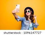 portrait of cool cheerful girl... | Shutterstock . vector #1096147727