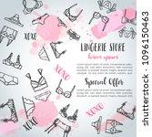 lingerie horizontal banners... | Shutterstock .eps vector #1096150463