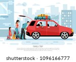 Young family with kids packing car for vacation road trip flat transportation  poster cityscape background vector illustration    Shutterstock vector #1096166777