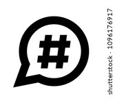 hashtag icon. simple element... | Shutterstock .eps vector #1096176917