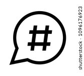 hashtag icon. simple element... | Shutterstock .eps vector #1096176923
