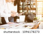 consult of business people...   Shutterstock . vector #1096178273