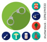 drug addiction and attributes... | Shutterstock .eps vector #1096194533