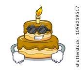 super cool birthday cake... | Shutterstock .eps vector #1096219517