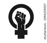 female power raised fist | Shutterstock .eps vector #1096235057