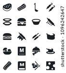 set of vector isolated black... | Shutterstock .eps vector #1096242647