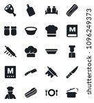 set of vector isolated black... | Shutterstock .eps vector #1096249373