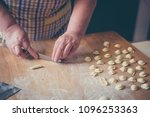 process making of typical...   Shutterstock . vector #1096253363