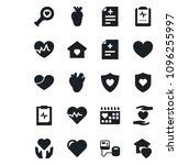 set of vector isolated black...   Shutterstock .eps vector #1096255997