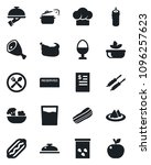 set of vector isolated black... | Shutterstock .eps vector #1096257623