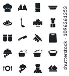 set of vector isolated black... | Shutterstock .eps vector #1096261253