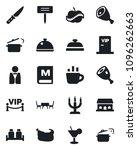 set of vector isolated black... | Shutterstock .eps vector #1096262663
