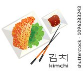 traditional dishes of south... | Shutterstock .eps vector #1096283243