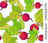 seamless pattern beet with a... | Shutterstock .eps vector #1096306733
