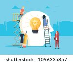 vector flat illustration in... | Shutterstock .eps vector #1096335857