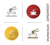 chinese noodles with chopsticks ... | Shutterstock .eps vector #1096345037