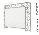 steel truss girder element... | Shutterstock . vector #1096379873