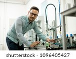 handsome young man in the... | Shutterstock . vector #1096405427