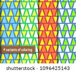 simple seamless pattern with... | Shutterstock .eps vector #1096425143
