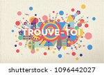 find yourself colorful... | Shutterstock .eps vector #1096442027