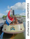 Small photo of Steamship Christiaan Brunnings At The Scheepvaartmuseum Amsterdam The Netherlands 2018