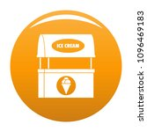 ice creme selling icon. simple... | Shutterstock .eps vector #1096469183