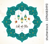 vector eid al fitr mubarak card.... | Shutterstock .eps vector #1096483493
