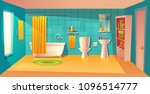 vector bathroom interior  room...   Shutterstock .eps vector #1096514777