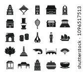 vietnam travel tourism icons... | Shutterstock .eps vector #1096517513