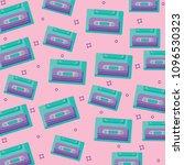 cassette pattern design | Shutterstock .eps vector #1096530323