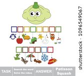 educational puzzle game for...   Shutterstock .eps vector #1096549067