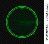 green shining target screen ...