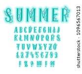 summer alphabet or bold font... | Shutterstock .eps vector #1096567013