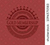 gold membership red emblem.... | Shutterstock .eps vector #1096570583