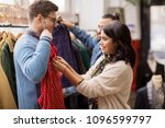 sale  shopping  fashion and...   Shutterstock . vector #1096599797