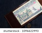 iran old money. money of iran.... | Shutterstock . vector #1096622993