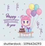 happy birthday design | Shutterstock .eps vector #1096626293