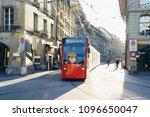 Small photo of BERN, SWITZERLAND - APRIL 10, 2018: Modern city tram in Bern in a beautiful summer day, Switzerland on April 10, 2018