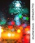 Small photo of Rainy day sensibility