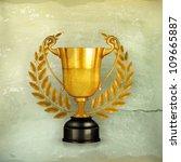 golden trophy  old style vector | Shutterstock .eps vector #109665887